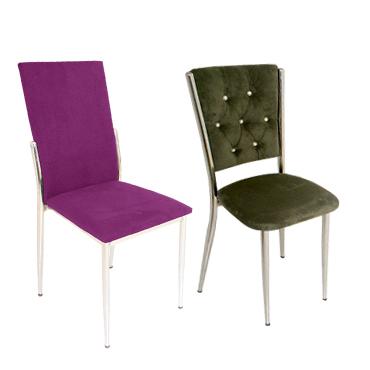 Sandalyeler