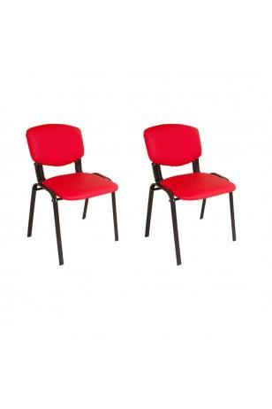 Form Ofis ve Toplantı Sandalyesi (2 Adet) (KAMPANYA)