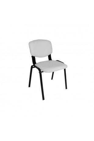 Form Ofis ve Toplantı Sandalyesi (Fırsat Ürünü)