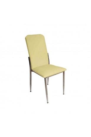 Favori Lüx Sandalye (Kampanya)