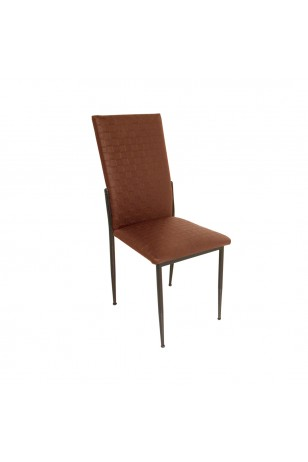Gözde Sandalye ESB (Deri) (Kampanya)