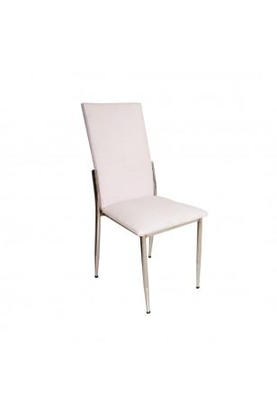 Gözde Sandalye (Deri) (Kampanya)
