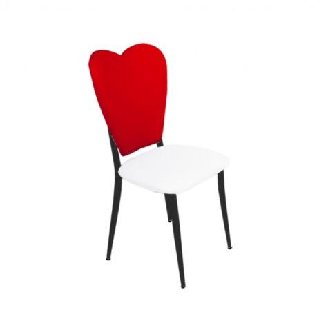 Aşk-ı Derun Sandalye (Kampanya)