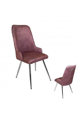 Çırağan Sandalye
